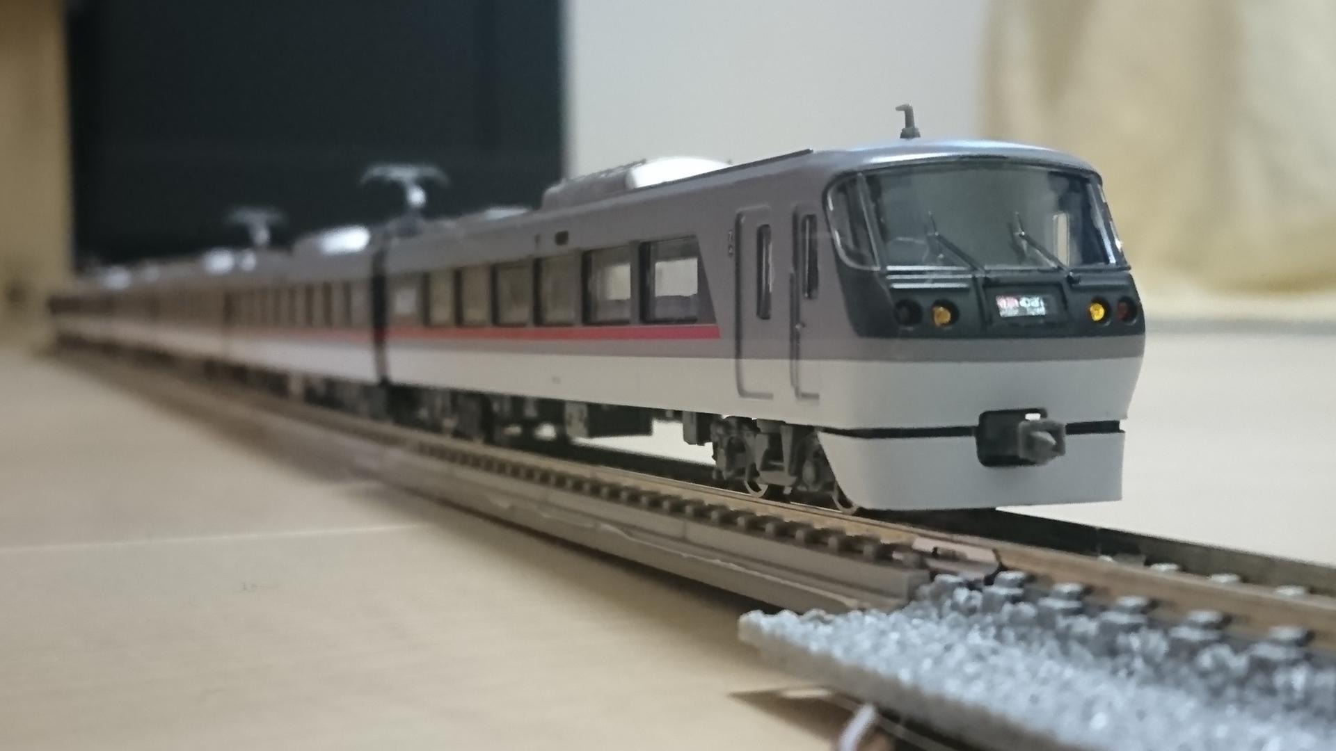 西武 鉄道 スムーズ